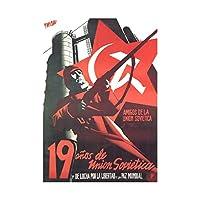 War Communism Friends Soviet Union Spanish Civil Spain Wall Art Print 戦争共産主義ソビエト連合スペイン語市民スペイン壁