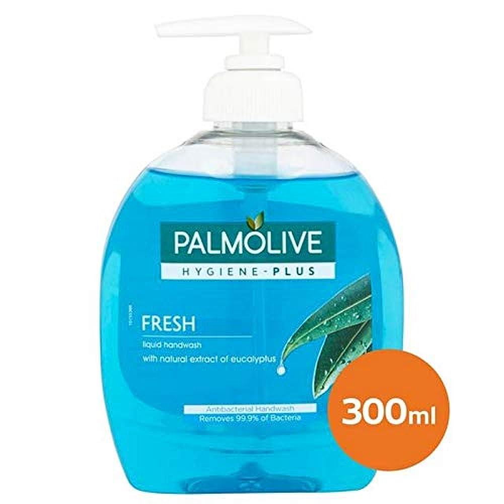 すすり泣き未使用剥離[Palmolive ] パルモ衛生プラス新鮮なユーカリの液体手洗いの300ミリリットル - Palmolive Hygiene-Plus Fresh Eucalyptus Liquid Handwash 300ml [...