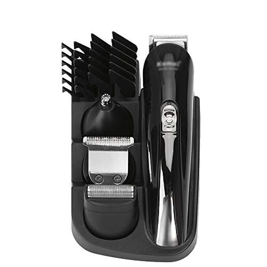 宿題をする困惑した順応性のあるWAKABAFK 充電式バリカン電気シェーバーヘアトリマー髭剃り機