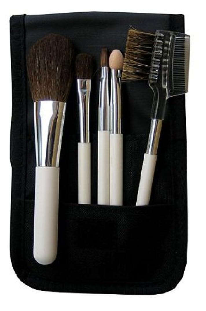 引き付ける美しい悔い改める村岸産業 熊野筆メーカー企画の5本組メイクブラシセット SB-98 5本入 4979231155536