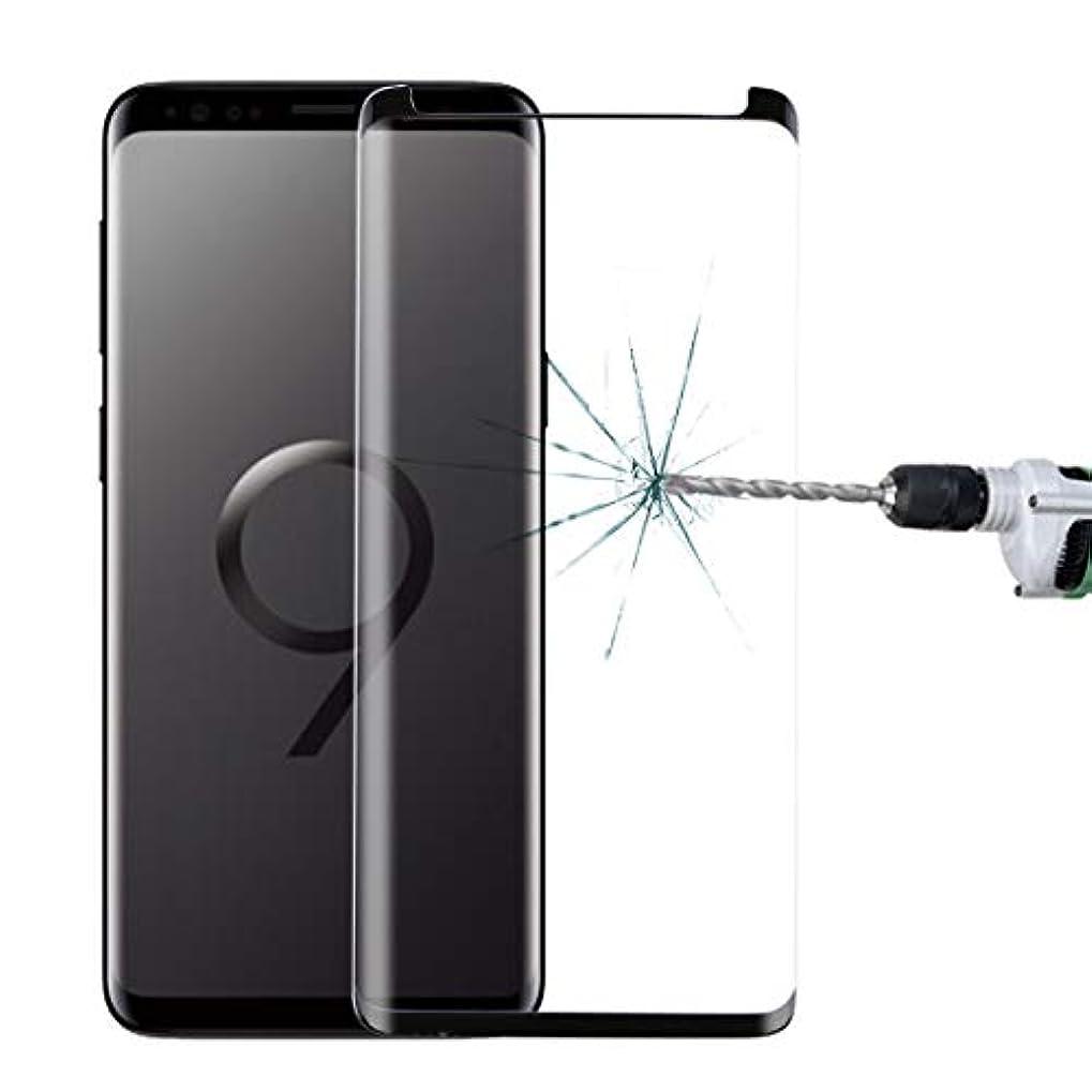 フェリー焦げ敬の念WTYD 電話アクセサリー Samsung Galaxy S9 9H表面硬度3Dのカーブしたエッジ·アンチスクラッチ非フル·スクリーンHDの強化ガラス·スクリーン·プロテクター 電話使用 (Color : Black)