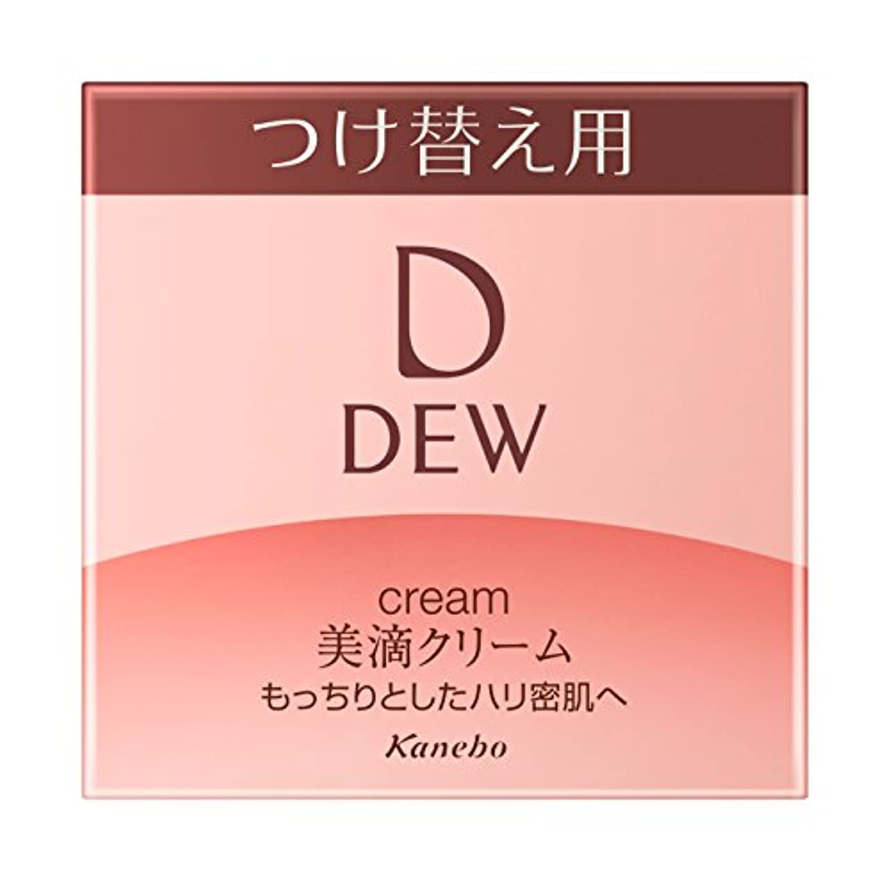 試す注目すべき許可DEW クリーム レフィル 30g 保湿クリーム
