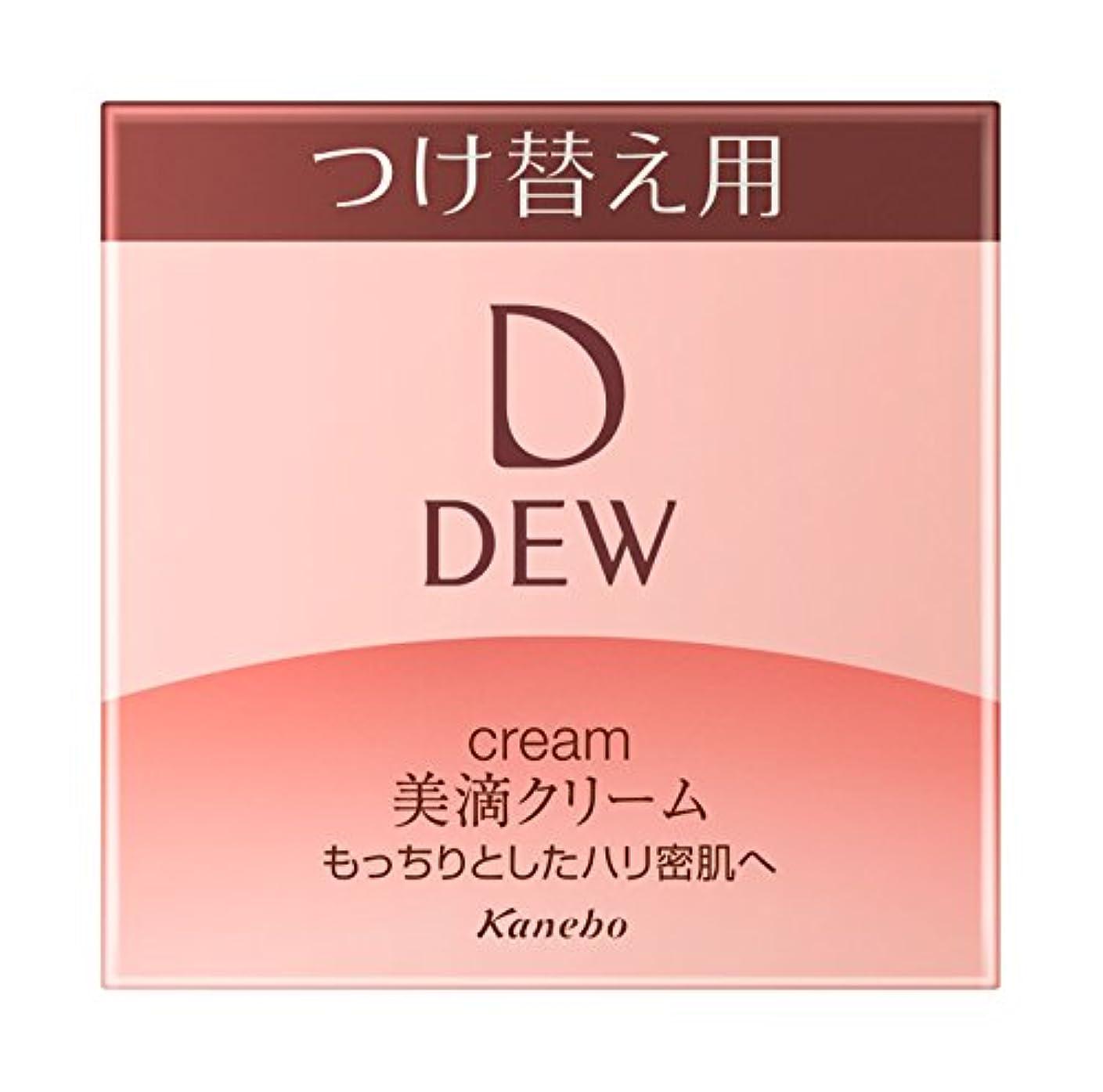 商標スカルク筋DEW クリーム レフィル 30g 保湿クリーム