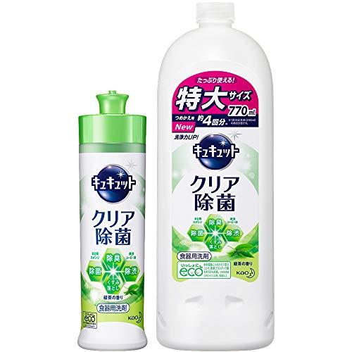 花王『キュキュット クリア除菌 緑茶の香り』