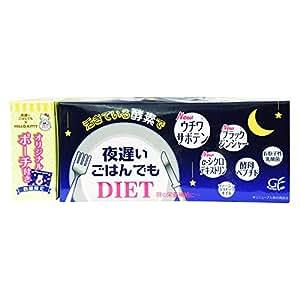 【日本限定】新谷酵素 夜遅いごはんでもキティちゃんポーチ付き (スタンダード, 30回分)