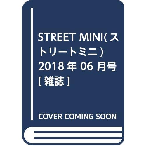 STREET MINI(ストリートミニ) 2018年 06 月号 [雑誌]