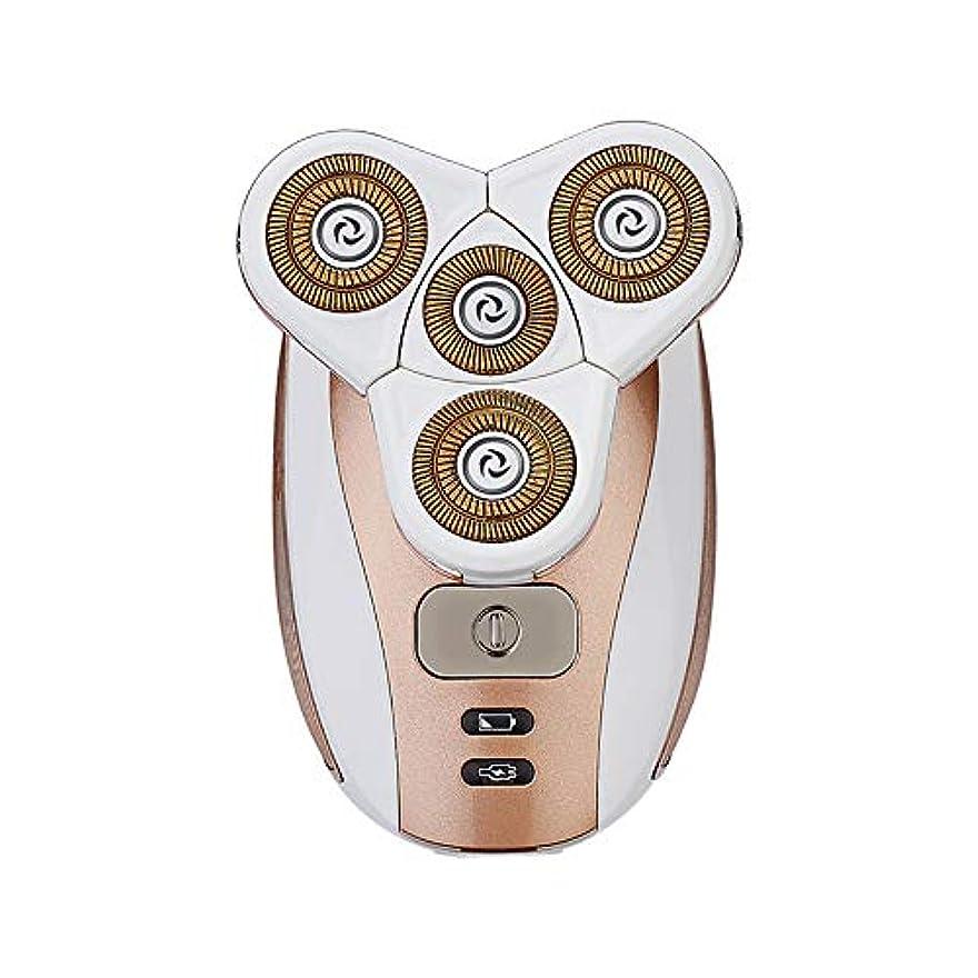 フィードオンパース手のひら女性用防水電気シェーバー、USB充電式ウェット&ドライ、完璧なレディースギフト