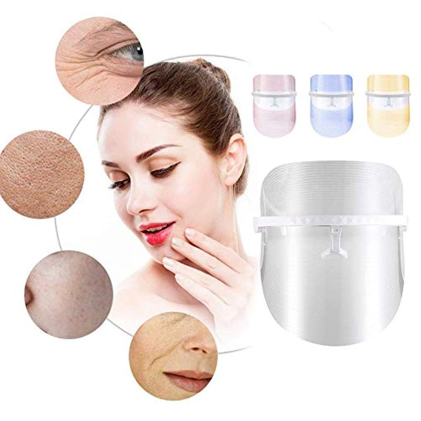 ギネスワックスずるい3色LEDフェイシャルマスク美容器具光線療法赤青とオレンジの光の収縮孔は顔ケアツールを若返らせる