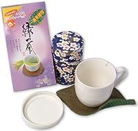 ティーカップ用マグカップと緑茶三角ティーパック【宇治茶玉露】セット