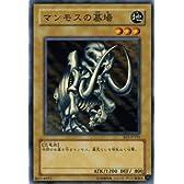 【遊戯王カード】 マンモスの墓場 BE1-JP105-N