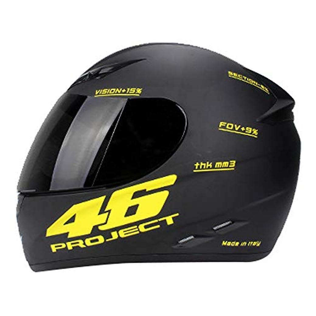 進捗化学者決定HYH マットブラック大人オートバイフルカバーヘルメット夏男性機関車オフロード車フルフェイスヘルメット通気性ヘルメット黄色文字 いい人生 (Size : L)