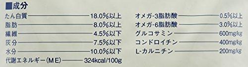 森乳サンワールド クリニカルダイエット A/A ライト 体重調整用・シニア犬用 3.5kg 低アレルゲン特別療法食
