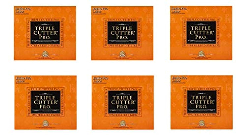 過敏な設計図バトルエステプロラボ ハーブティープロ トリプルカッタープロ 90g 30包 6個入り