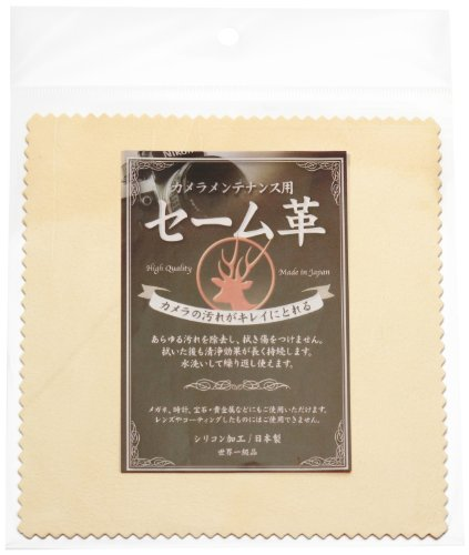 ジャパンホビーツールセーム革 150×150ミリ 角