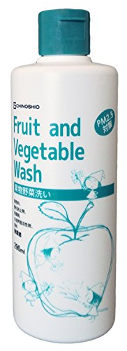 CHINOSHIO『Fruit and Vegetable Wash』