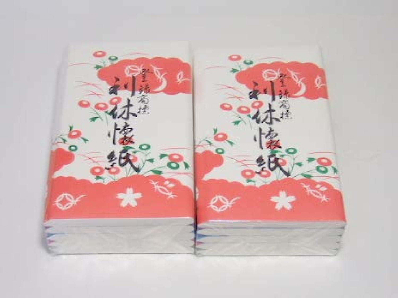 【茶道具?懐紙】利休懐紙5帖(女性用 無地)x2個