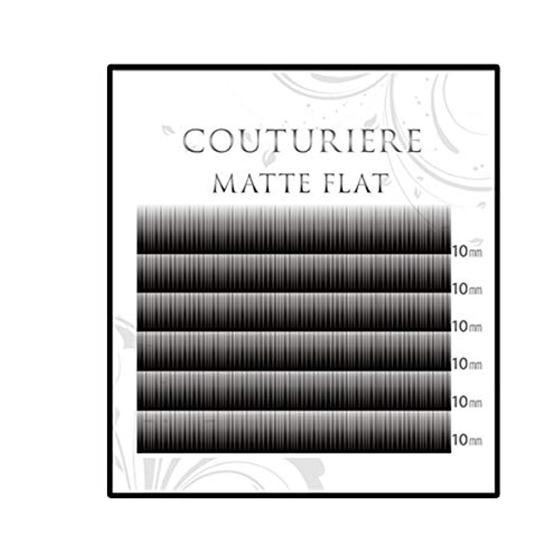 ひどく競うのためクチュリエール マットフラット(2又)(6列) C2カール (0.15mm 6mm)