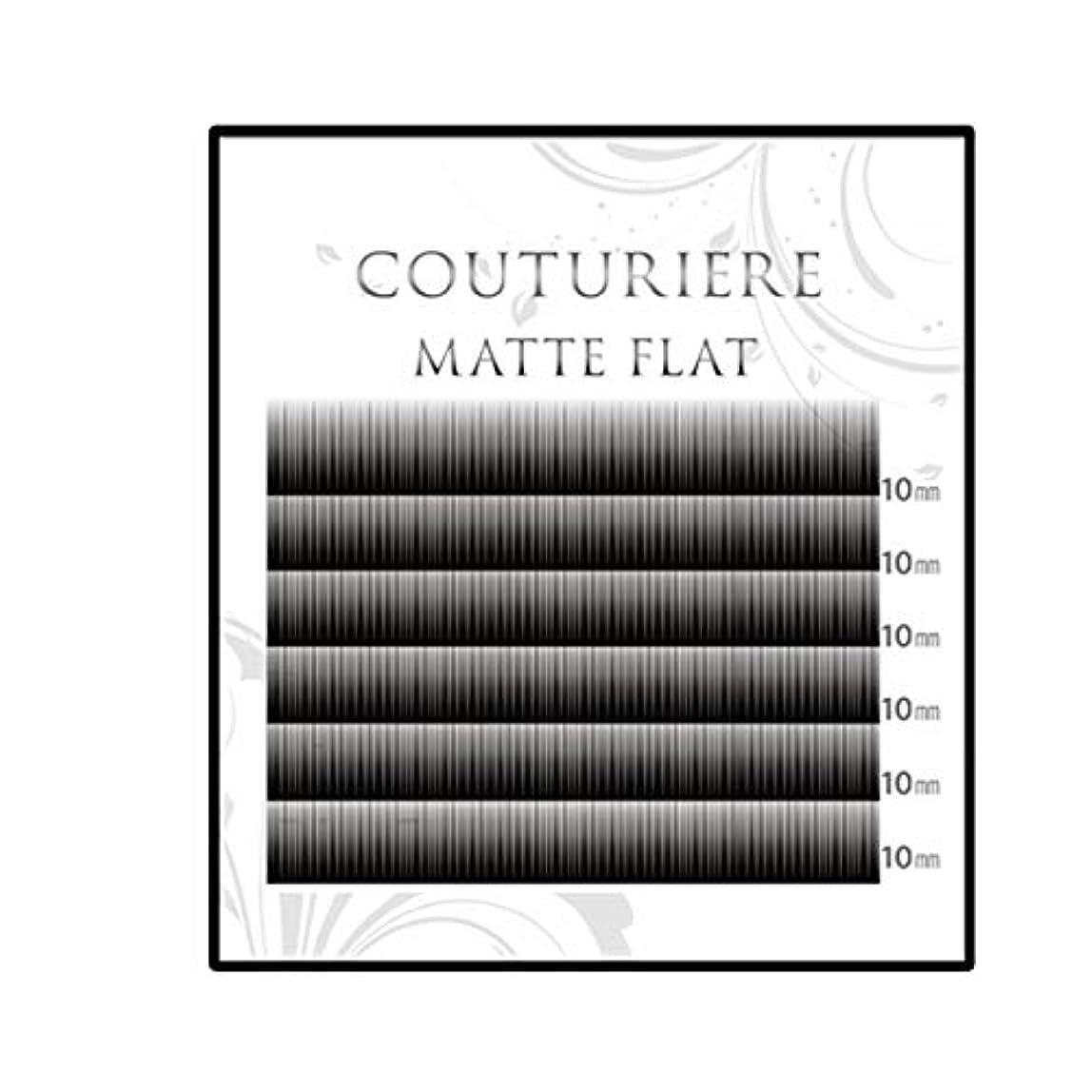 クチュリエール マットフラット(2又)(6列) C2カール (0.15mm 8mm)