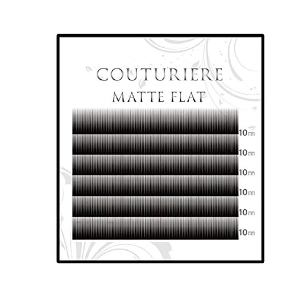 オゾンベテラン結婚するクチュリエール マットフラット(2又)(6列) C2カール (0.15mm 6mm)