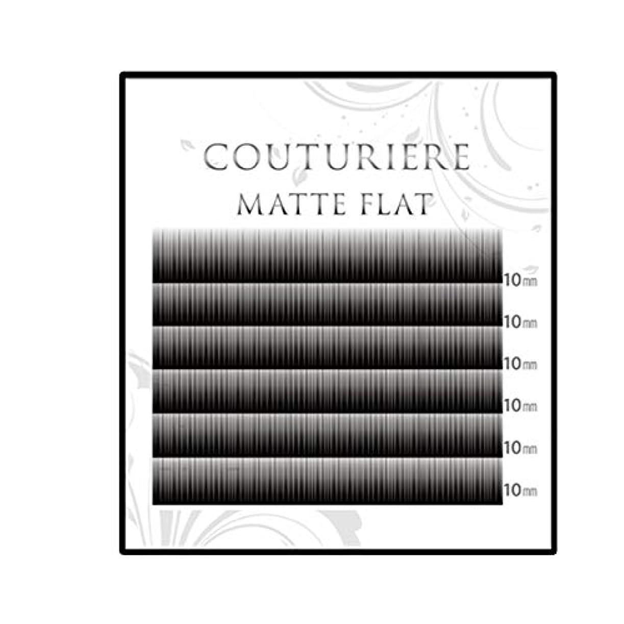先祖なめる医薬品クチュリエール マットフラット(2又)(6列) C2カール (0.15mm 8mm)