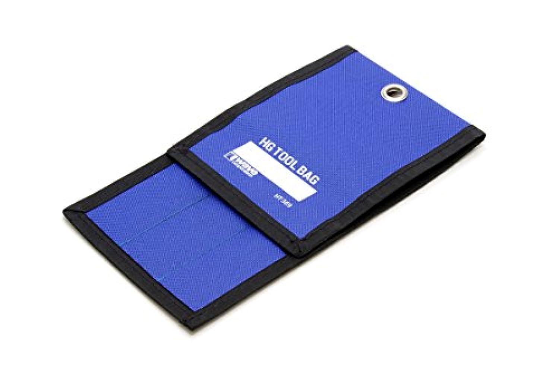 ウェーブ ホビーツールシリーズ HGツールバッグ 3ポケット プラモデル用工具 HT369