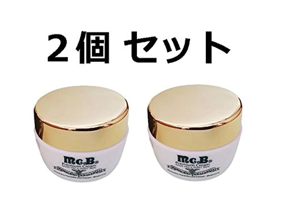 韓国語言う組み込むMcB マックビー プレミアム クリーム Premium Cream 2個 セット 正規代理店