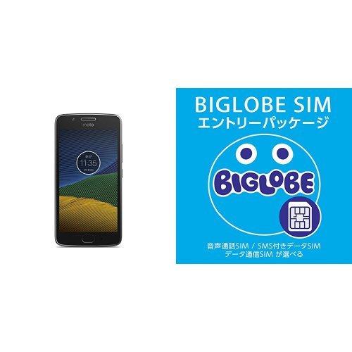 モトローラ SIM フリー スマートフォン  Moto G5 16GB ルナグレー 国内正規代理店品 PA610105JPBIGLOBE SIM エントリーパッケージ ドコモ対応SIMカード データ通信/音声通話 (ナノ/マイクロ/標準SIM)[iPhone/Android] 最大 20,000円キャッシュバック EP-1