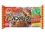 【20パック】 冷凍食品 弁当 ミニハンバーグ 6個 ニチレイ