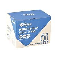 マイレットS-100【トイレ処理セット 100回分】