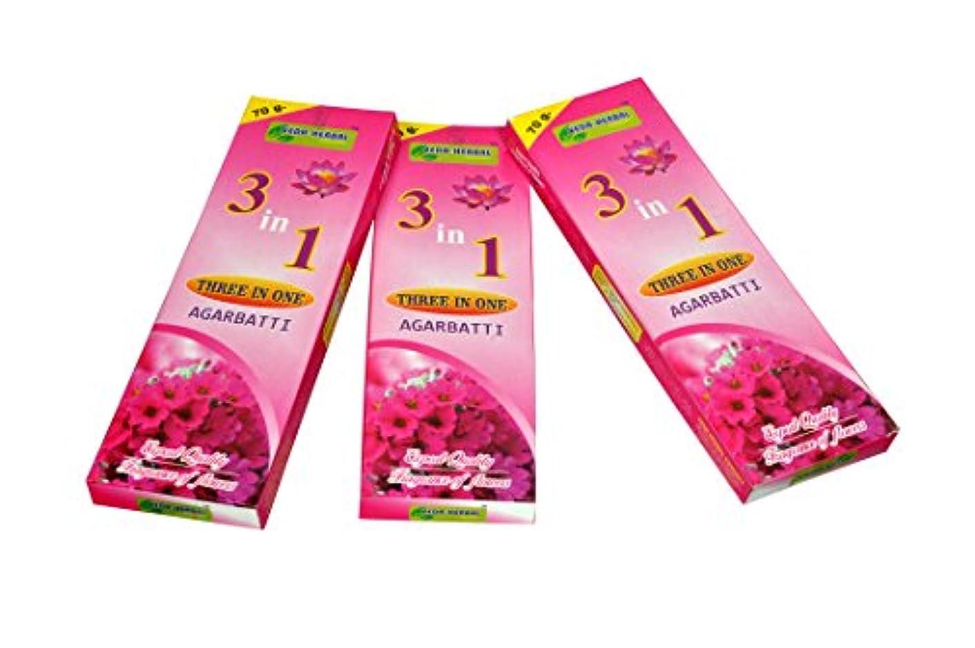 竜巻文芸節約Vedaハーブ – Incense Stick 3 in1 – 70 Gm