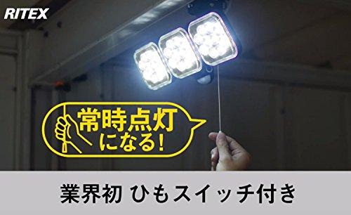 ムサシ『RITEX12W×3灯フリーアーム式LEDセンサーライト(LED-AC3036)』