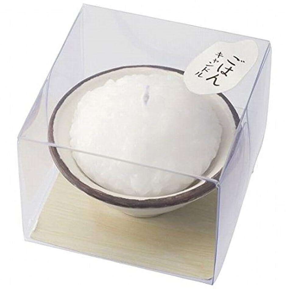 グロー国カッターkameyama candle(カメヤマキャンドル) ごはんキャンドル(86970000)