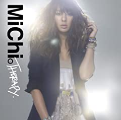 THERAPY♪MiChiのCDジャケット
