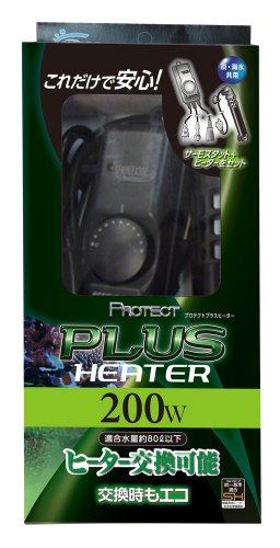 ニッソー プロテクトプラス 200W