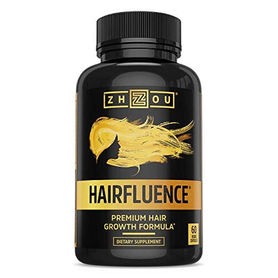 変化する協同強調アメリカから全ナチュラル成分 髪のためのサプリメント すべての髪タイプに All Natural Hair Growth Formula For Longer, Stronger, Healthier Hair For...