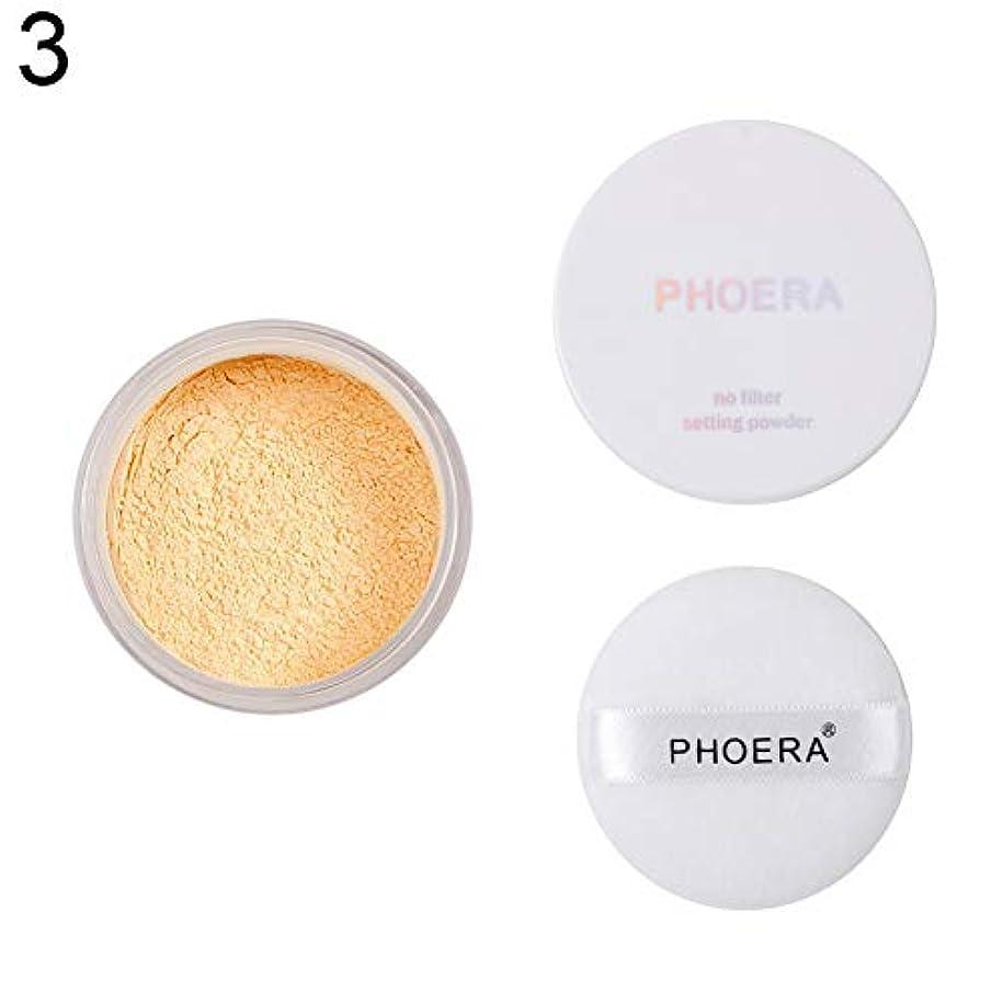 昇る義務づける名前PHOERAマットルーズセッティングパウダーオイルコントロールブライトニングスキンフィニッシュ化粧品 - 3