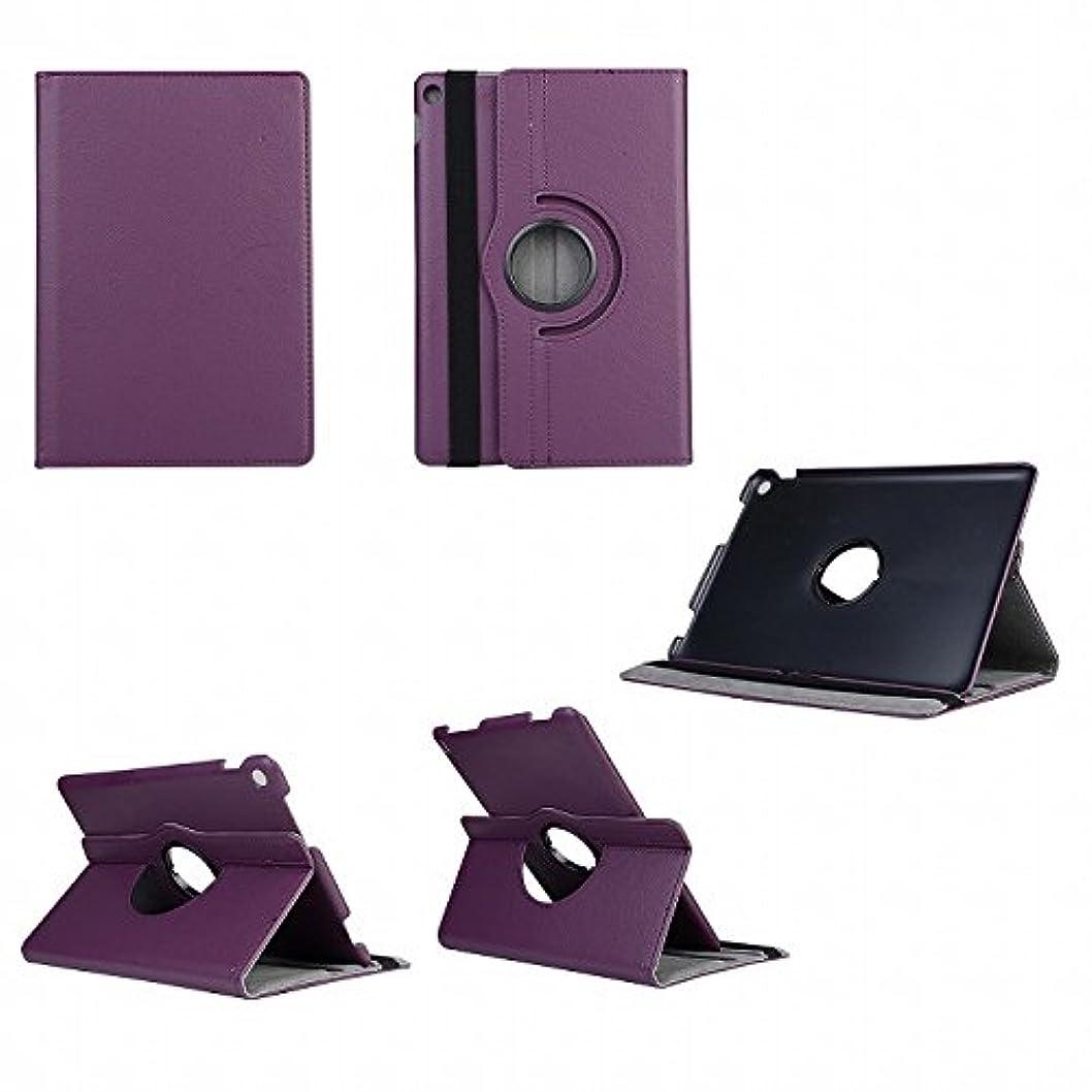 ベーリング海峡なめるステートメントwindykids HUAWEI MediaPad M5 Lite 10 ケース M5 Lite10 カバー 紫 メディアパッド M5 ライト10 M5Lite 10 スタンドケース 360度回転式 スタンド M5ライト10 タブレットケース MediaPad-M5-Lite-10,紫(1case) MediaPad-M5-Lite-10,紫(1case)