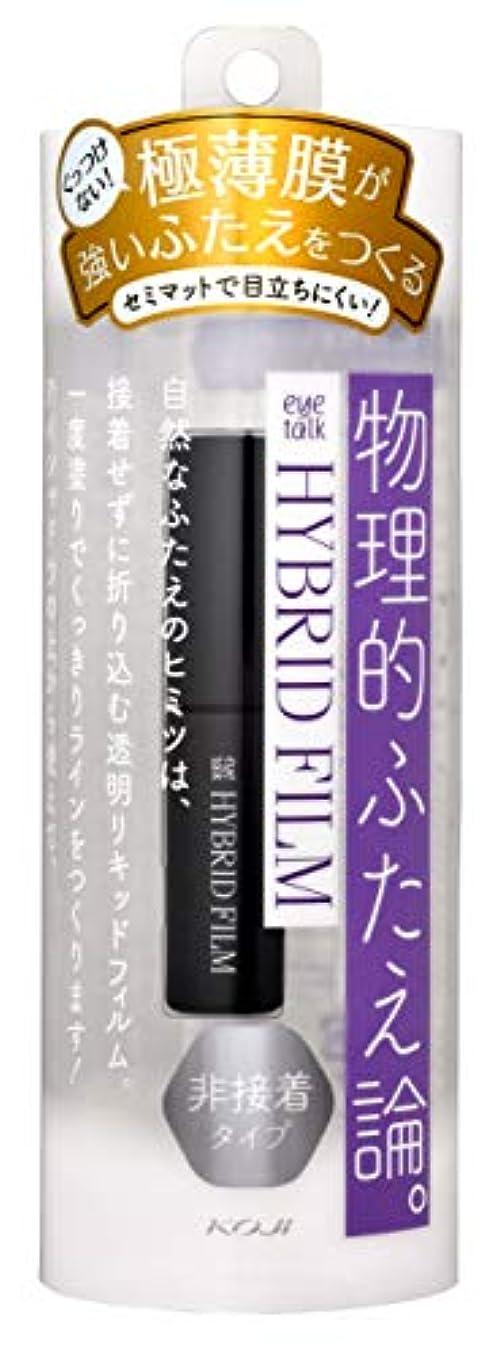 歴史的グループおいしいコージー本舗 アイトーク 非接着ふたえまぶた化粧品 ハイブリッドフィルム 単品