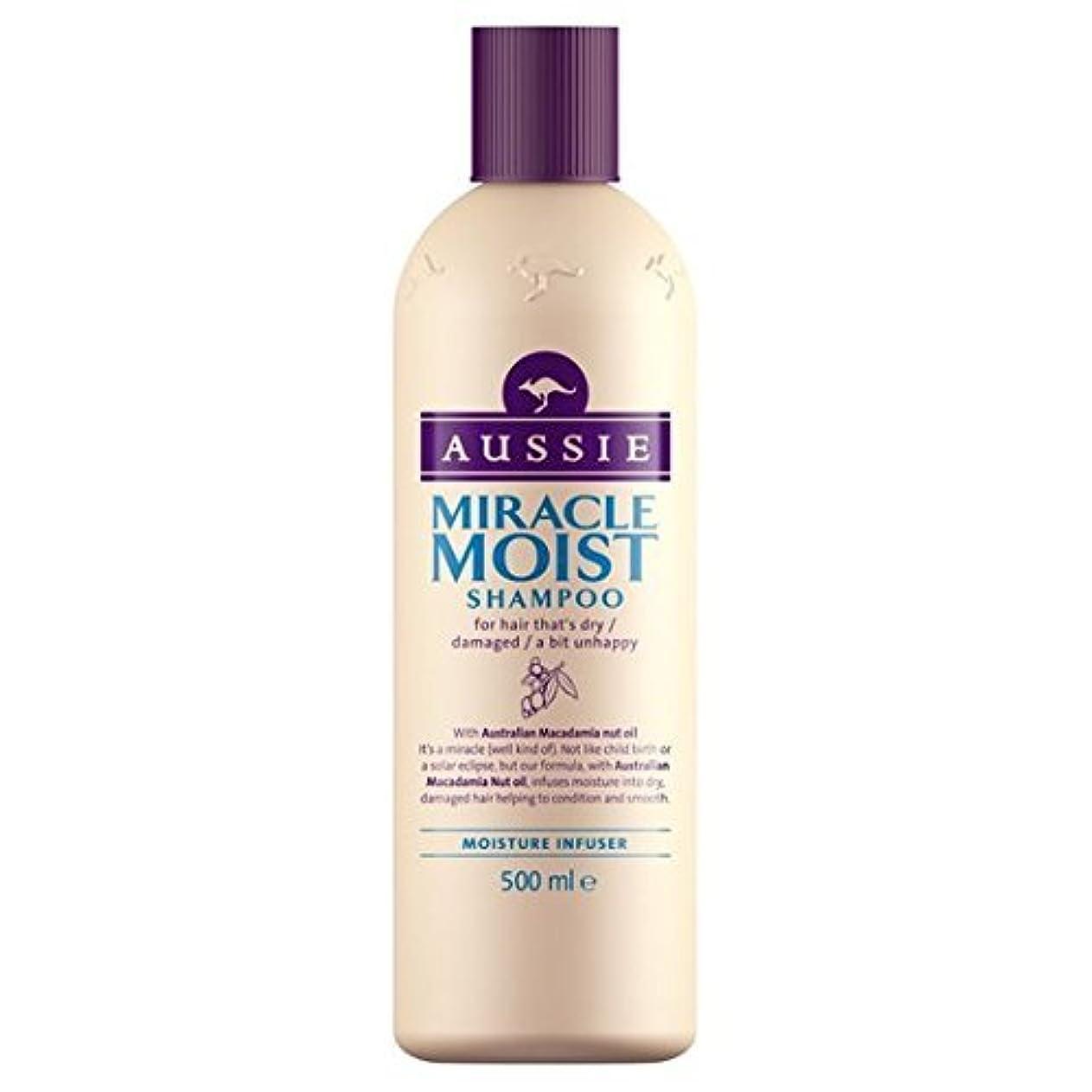 地上で潜水艦照らすAussie Miracle Moist Shampoo (500ml) by Grocery [並行輸入品]