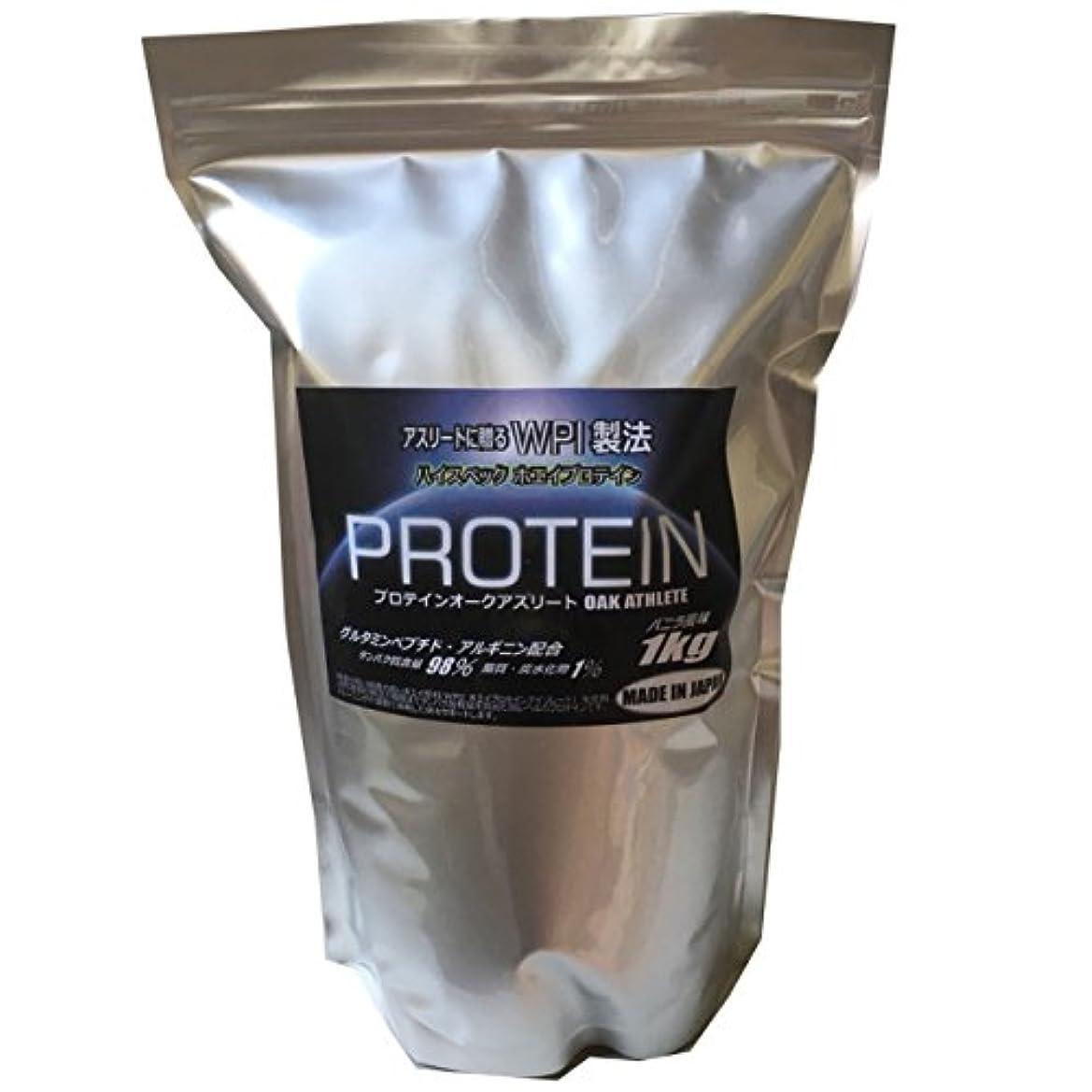 ロック隔離混乱したWPI製法 プロテインオークアスリート Protein Oak Athlete