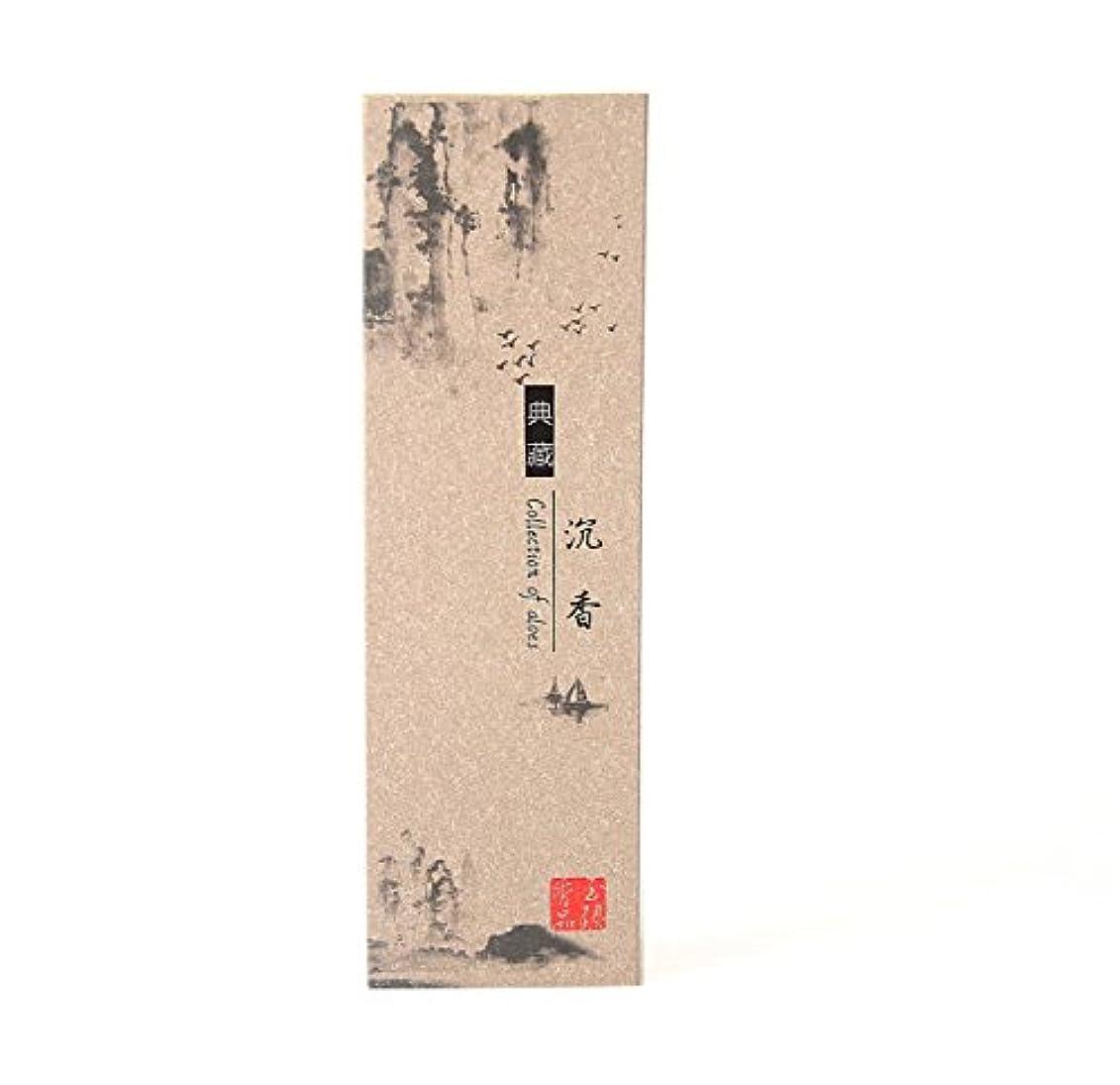 ステッチ宝スーパーHwagui 百年瀋香 天然の手作りお香 養心安神 お香立て 線香 ギフト