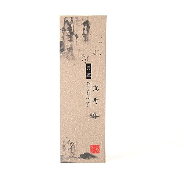 適合しました平手打ちサーバントHwagui 百年瀋香 天然の手作りお香 養心安神 お香立て 線香 ギフト