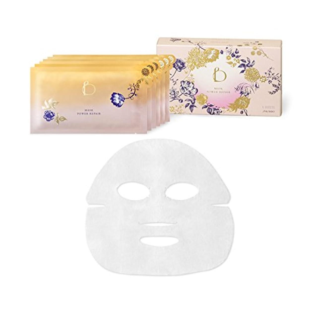 ノート現代の毎日資生堂 ベネフィーク マスク パワーリペア シート状クリームマスク 23mL×6枚入