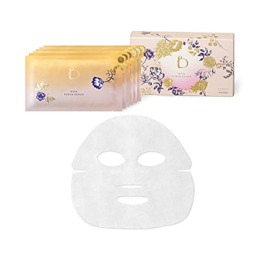 絶妙柔らかいミトン資生堂 ベネフィーク マスク パワーリペア シート状クリームマスク 23mL×6枚入