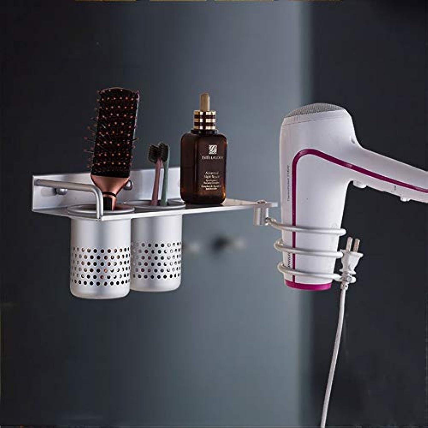 迷惑チップ金銭的なヘアドライヤーホルダーウォールマウント、ほとんどのヘアドライヤーに適したアルミニウムヘアドライヤーオーガナイザー