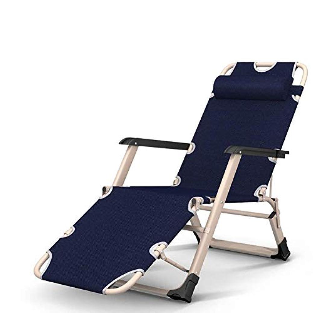 輝く患者うつ重い人のためのリクライニングチェア屋外ビーチキャンプポータブルチェアパティオラウンジャーチェアネック枕サポート200キログラム,A