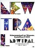 いきものがかりの みなさん、こんにつあー!! 2012 ~NEWTRAL~(初回生産限定盤) [DVD]