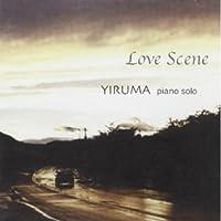 Yiruma - Love Scene(韓国盤)