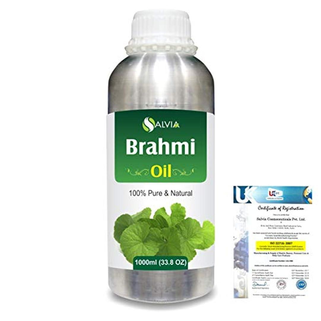 滅多結果として鳴り響くBrahmi (bacopa monniera) 100% Natural Pure Oil 1000ml/33.8fl.oz.