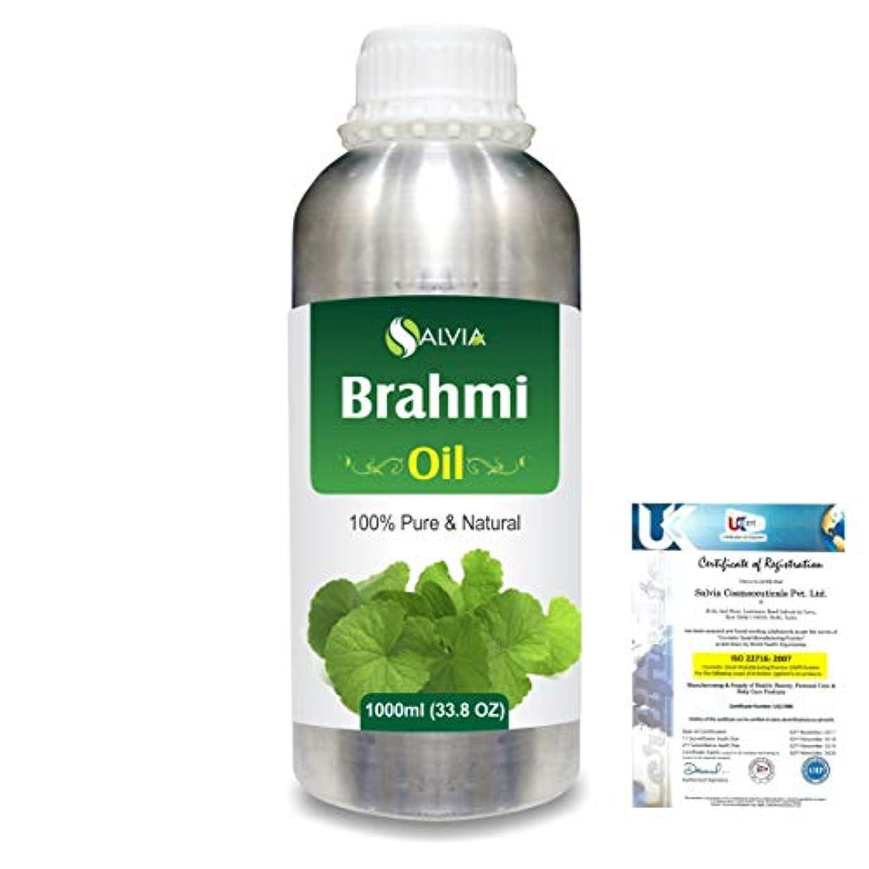 ダンプハイランド寛解Brahmi (bacopa monniera) 100% Natural Pure Oil 1000ml/33.8fl.oz.